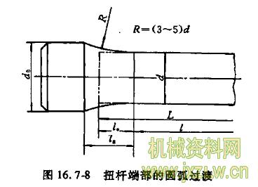 电路 电路图 电子 工程图 平面图 原理图 368_266