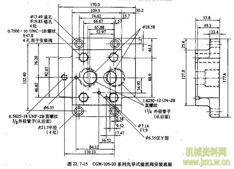 先导电路原理图
