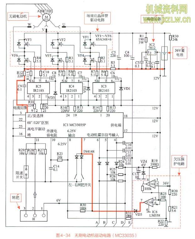 无刷电动机驱动电路(mc33035)