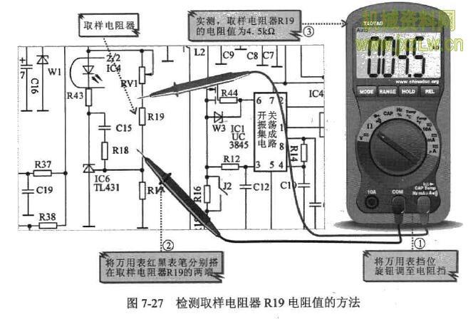 邦德·富士达牌充电器输出电压过高