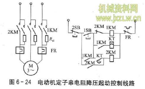 电阻降压起动控制?