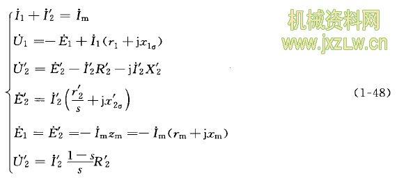 三相异步电动机的等效电路和向量图为